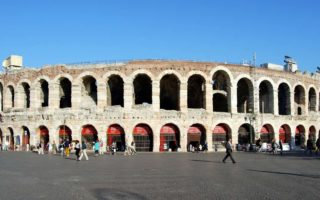 arena-485720
